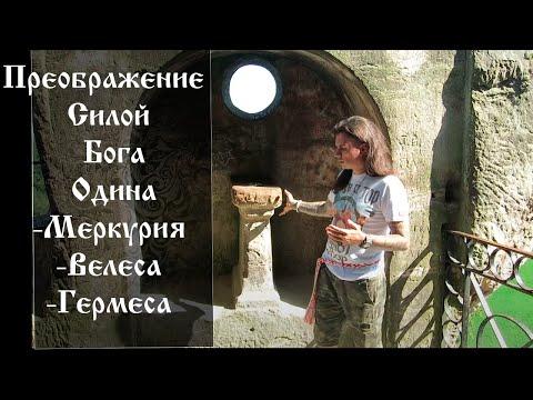 Нарушевич руслан курс астрологии