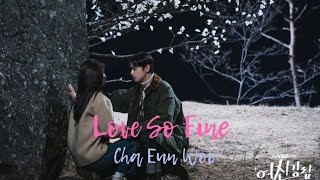 Cha Eun Woo - Love So Fine ( ost true beauty episode 9)
