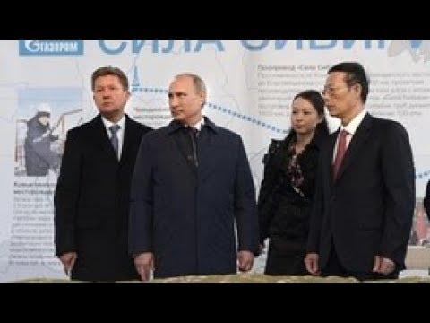 """Путин на церемонии запуска газопровода """"Сила Сибири"""". Полное видео"""