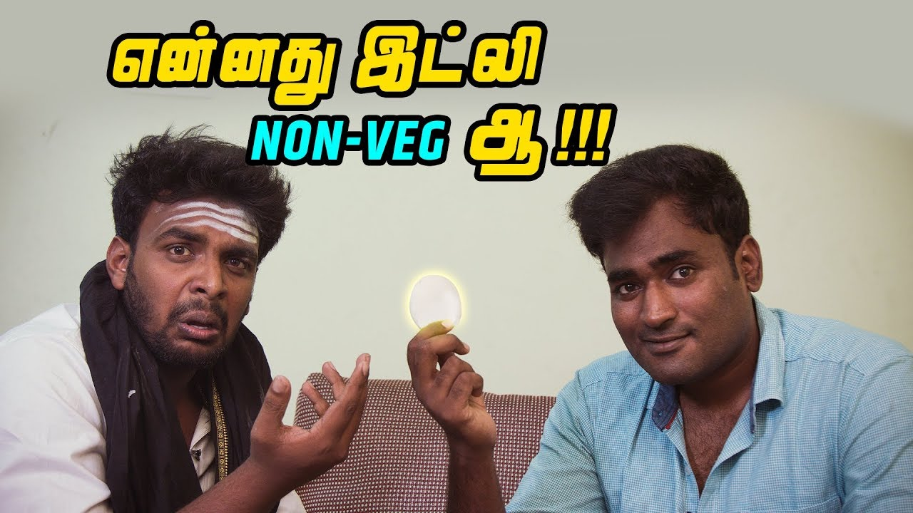 Do you know ? Idly is a Non-veg! | LMES