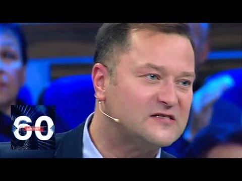 Ржавые ЛОХАНКИ! Никита Исаев ЖЕСТКО высказался о ВМС Украины. 60 минут от 25.09.18