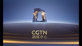 CGTN Launches Cutting edge News Center and Upgraded APP