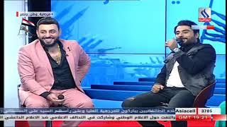 احتفال كاضم مدلل ورزاق احمد ونعام الربيعي بعيد نصر تحميل MP3