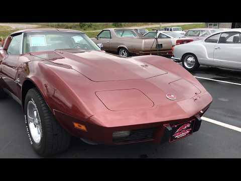 Video of '75 Corvette - LUKK