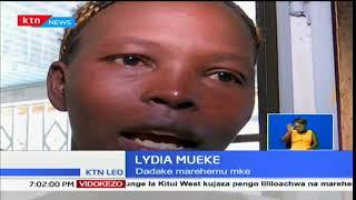 Mwanaume mmoja adaiwa kuwaua watoto wake watatu, mkewe na kujiua kwa kuteketeza nyumba