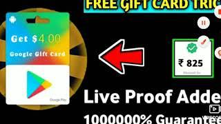 free google play gift card in bangladesh - TH-Clip