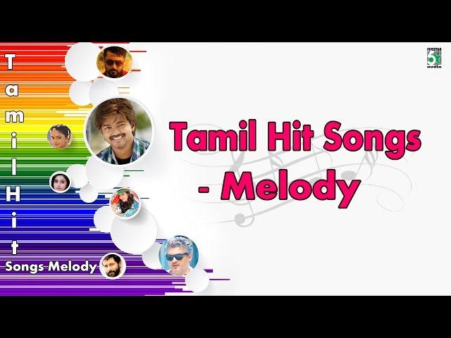 Tamil Super Hit Famous Melody Audio Jukebox