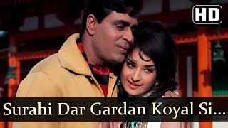 Surahi Dar Gardan Koyal Si Hai Awaaz (HD   - YouTube
