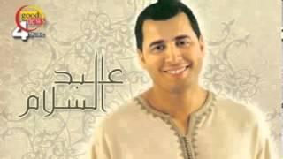تحميل اغاني أنا مالي فيهاش - عبد السلام الحسني - YouTube MP3
