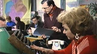 """Фитиль """"Дорогое время"""" (1963) смотреть онлайн"""