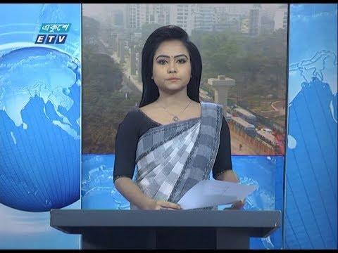 09 am news || সকাল ০৯ টার সংবাদ || 20 February 2020 ||ETV News