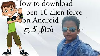 ben 10 games for android in tamil - TH-Clip