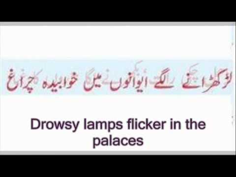 Faiz Ahmed Faiz..Phir Koi Aya Dil-e-Zar Nahi Koi Nahi