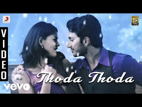 Thoda Thoda  Haricharan, Ranina Reddy