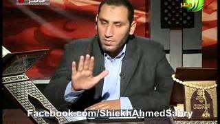 كل ما يتقدم لي عريس لا يتم الموضوع، الشيخ أحمد صبري
