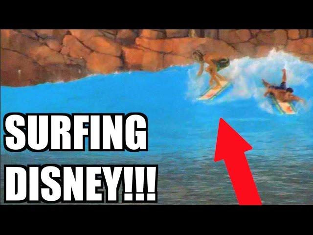 SURFING AT DISNEY WORLD!!!   JOOGSQUAD PPJT