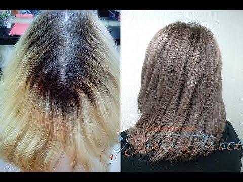 Затемнение блонда   Окрашивание волос в русый цвет