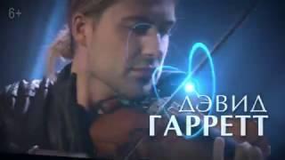 Афиша Риги 2017  Шоу Концерты Спектакли Опера и Балет
