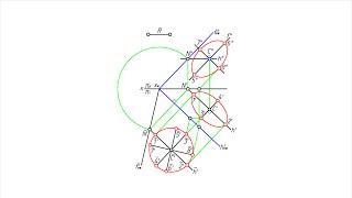 Проекции окружности расположенной в плоскости общего положения. Метод вращения