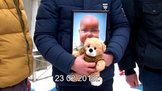Азов.Скончался малыш