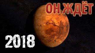 Полет и жизнь на Марсе - проект ЭкзоМарс 2018 документальный фильм про Марс 2018