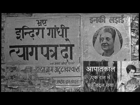 National Emergency 1975
