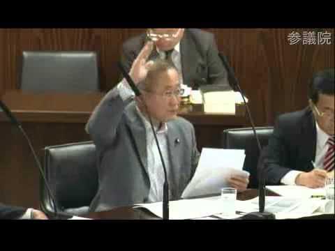 参議院法務委・有田芳生