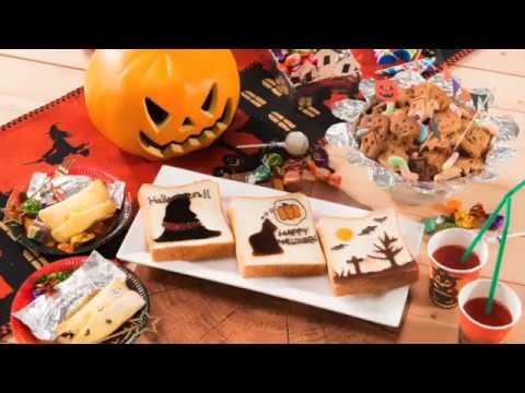 サンホイルでハロウィンを楽しもう!<br>ホイルケーキ編