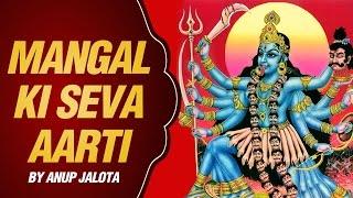 Kali Maa Aarti with Lyrics - Mangal Ki Seva Sun   - YouTube