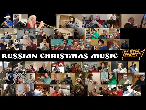 Russian Christmas Music by Alfred Reed - performed by TooMuchTrumpet  A project I created for my students and trumpet friends.