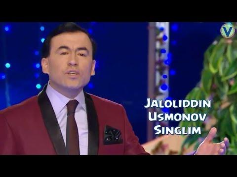 Jaloliddin Usmonov - Singil | Жалолиддин Усмонов - Сингил (YANGI UZBEK KLIP) 2016