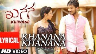 gratis download video - Khanana Khanana Lyrical Song | Khanana Kannada Movie | Aryavardan,Avinash