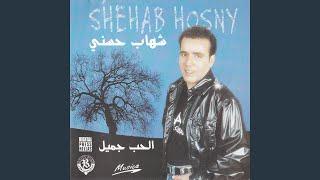 تحميل اغاني El Waet Fat MP3