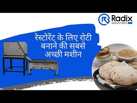 Chapati Pressing With Tawa
