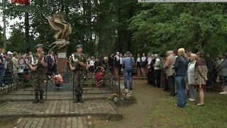 В  Демянском районе почтили память детей, погибших в 1941-м на станции Лычково