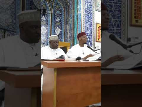 DAY 16 RAMADAN TAFSIR 2018 - SHEIKH ISA ALI PANTAMI (VIDEO)