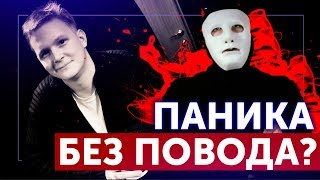 Блогеры VS Камикадзе. Кто прав? #FixRussianYouTube   Быть Или