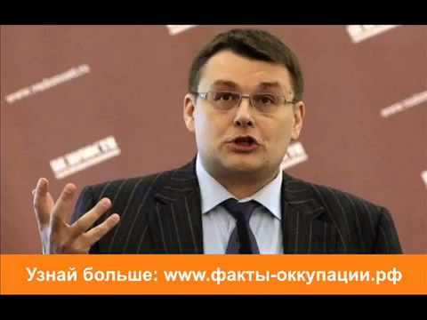 Евгений Федоров в Златоусте 27.07.2015