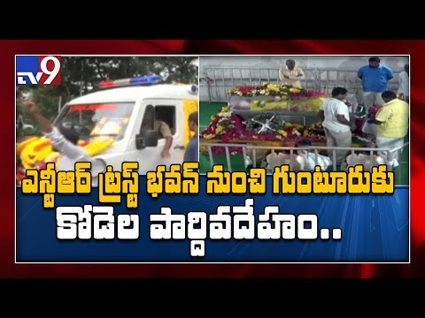 Kodela passes away : Post mortem completed, last rites to be performed tomorrow - TV9