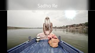 Sadho Re | Agnee | Lyrics | Saint Kabir of 15th century