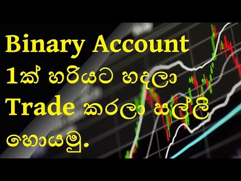 Binary options initial deposit
