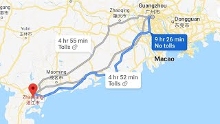 preview picture of video '9 hour journey from Guangzhou to Zhanjiang'