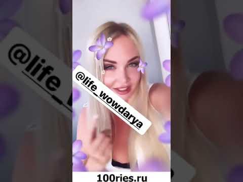 Дарья Пынзарь Инстаграм Сторис 19 июня 2019