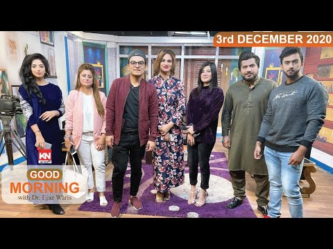 Good Morning With Dr Ejaz Waris 03 December 2020 | Kohenoor News Pakistan