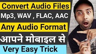 Convert  to Mp3   ko Mp3 me kaise badle  How to Convert  to Mp3   Converter