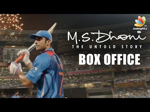 MS-Dhoni-Box-Office-Collections-Tamil-Movie