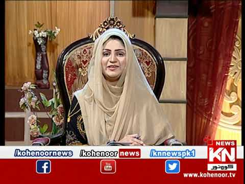 Istakhara 27 April 2020 | Kohenoor News Pakistan