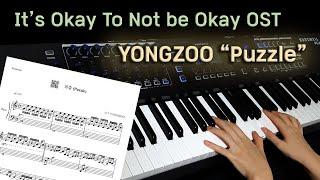 """사이코지만 괜찮아 OST """"용주 (YONGZOO) - 퍼즐 (Puzzle)"""" Piano Cover/Sheet Music"""