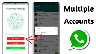 How To Add Multiple Account In WhatsApp | Ek mobile me 2 Whatsapp kaise chalaye | Dual WhatsApp