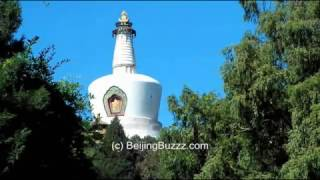 Video : China : Beautiful BeiHai Park 北海公园, BeiJing